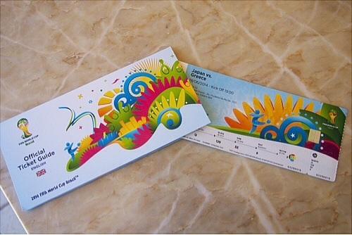 ギリシャ戦のチケット