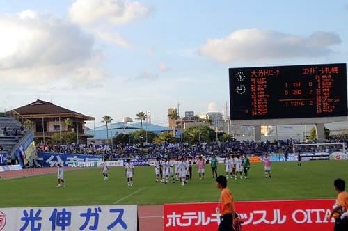 201009鴨池競技場