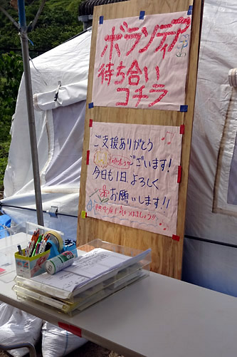 20160502熊本02
