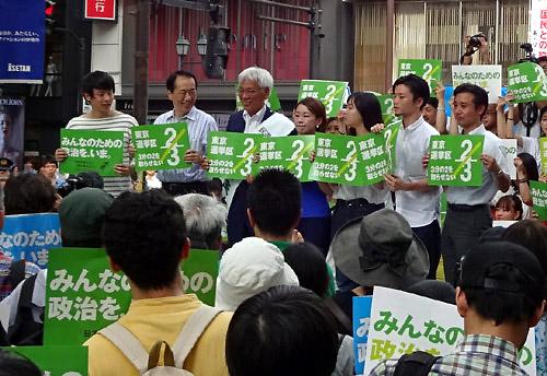 20160703参議院議員選挙東京都選挙区小川敏夫候補新宿街宣