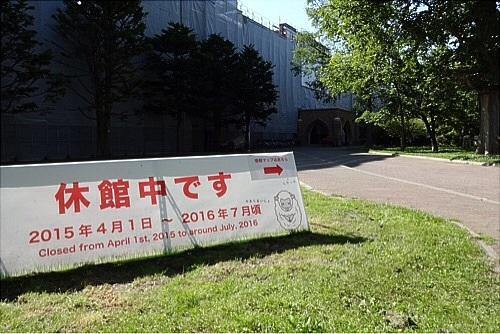 北大総合博物館1