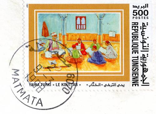 チュニジアの切手